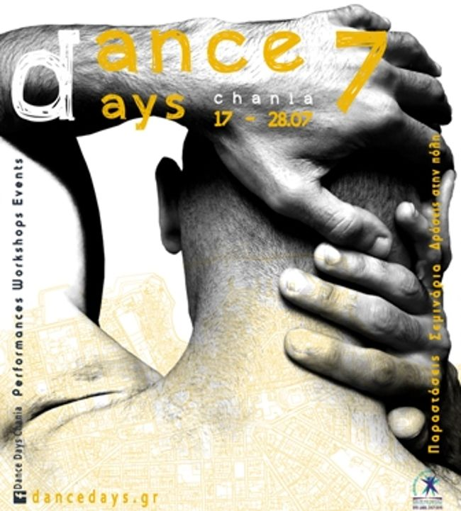 a3-poster-7th-dance-days-chania-web