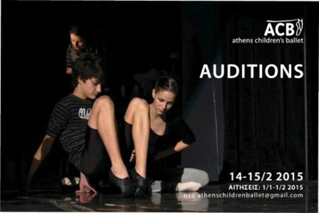 auditions-3
