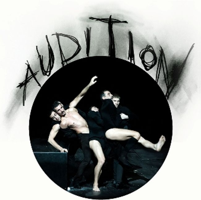 auditions_the_great_tamer_basel_culuturescapes_photograph_by_julian_mommert_performers_costas_chrysafidis_ektor_liatsos_ioannis_michos_drossos_skotis_christos_strinopoulos_yorgos_tsiantoula_20170930_jcm_4889_smaller_file