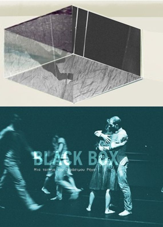 black-box-poster-copy