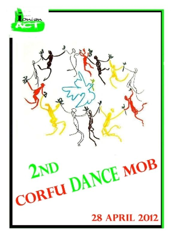 poster-dance-mob-2012-web--2