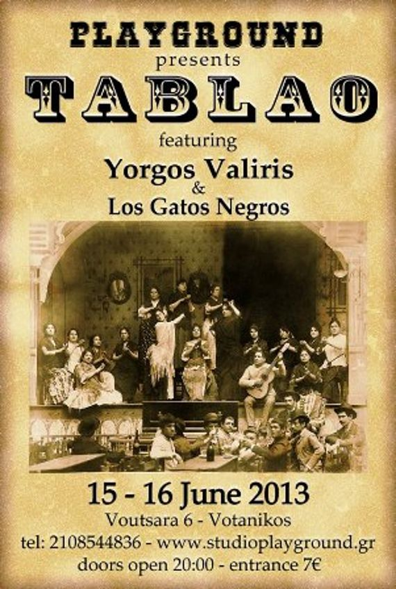 poster_tablaoyorgos-valiris