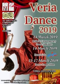 veria-dance-2019-poster-english1_orig