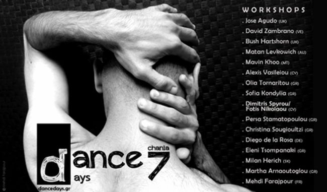 workshops-dance-days-chania-2017